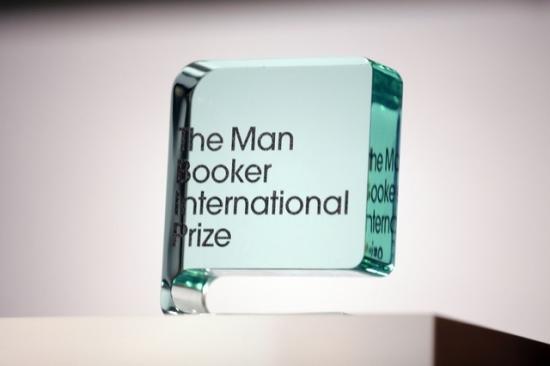 Nemzetközi Man Booker-díj – Ámosz Oz is az esélyesek között