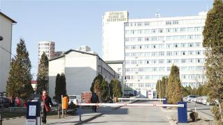 Rehabilitációs kórház: rekordpontszámú minősítés