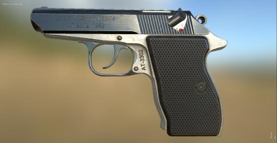 Temes megye: elvesztette a pisztolyát egy rendőr