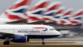 Újraindulnak a British Airways járatai, ...