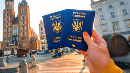 Életbe lépett az ukrán állampolgárok európai uniós vízummentessége