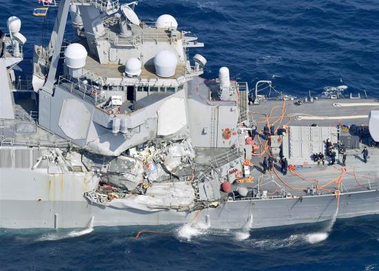Holtan találták meg a Japán közelében szerencsétlenüll járt amerikai hadihajó eltűnt tengerészeit