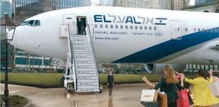 Izraeli bíróság: ultraortodox férfiak sem kérhetik ezentúl az El Al-gépeken a nők messzebbre ültetését