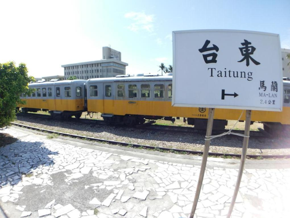Tajtungban, a Csendes-óceán partján időztünk a tájfun miatt