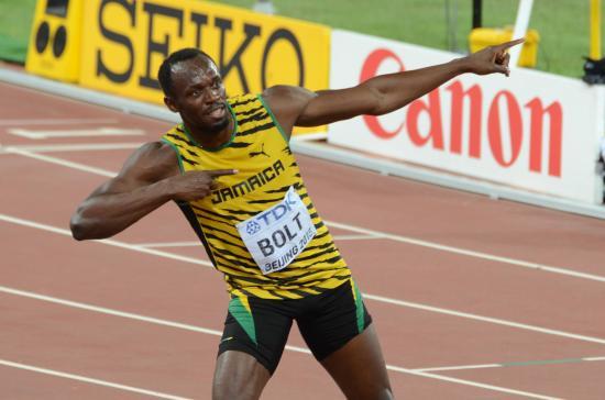 Bolt Londonban zárja be a boltot