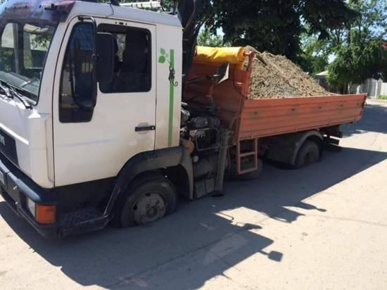 Csütörtökön ismét korlátozzák a teherforgalmat az ország nyugati megyéiben