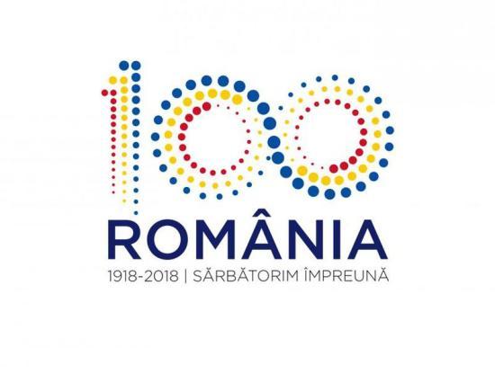 Kiválasztották a 2018-as centenárium arculatának logóját