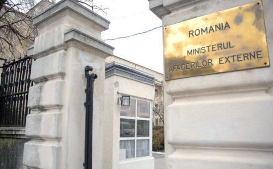 Bukarest szerint nem sérülnek a magyar kisebbség jogai