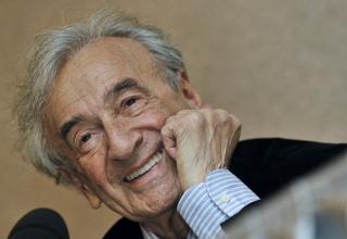 Elie Wiesel-emlékérmet bocsátott ki a jegybank