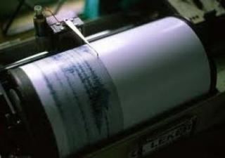 2,1-es fokozatú földrengést észleltek Máramaros megyében