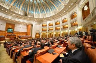 Elfogadta a képviselőház az igazságszolgáltatási reform első törvénytervezetét