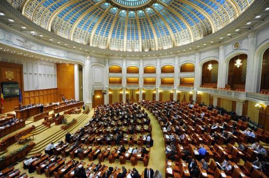 Túljutott a parlamenten az igazságügyi reform első törvénytervezete