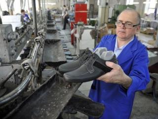 Fizetésképtelenné nyilvánították a Clujana cipőgyárat