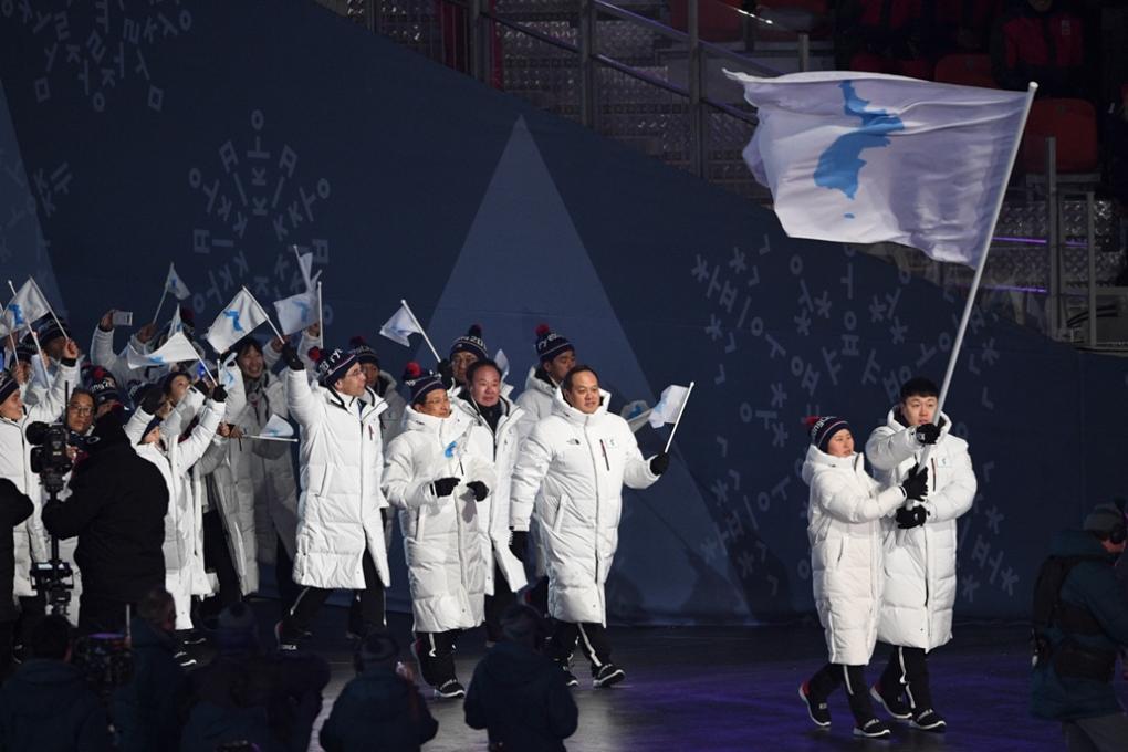 A koreaiak közös lobogó alatt vonultak fel