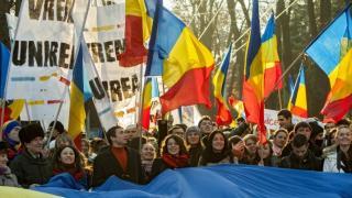 A Moldovai Köztársasággal történő egyesülésről írtak alá nyilatkozatot egy község képviselői