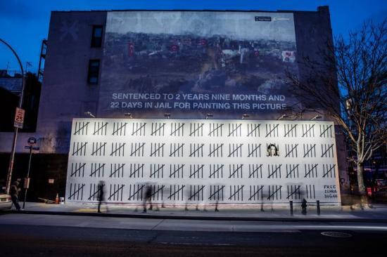 Banksy új, politikai tartalmú graffitit készített New Yorkban