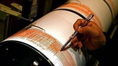 Nem voltak sürgősségi esetek a földrengés miatt