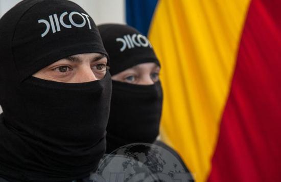 Kolozs megyében is házkutatásokat végez a DIICOT egy bűnszervezet felszámolása érdekében