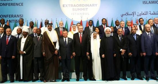 Muzulmán országok: korlátozásokat kell bevezetni a Washington politikáját követő országok ellen