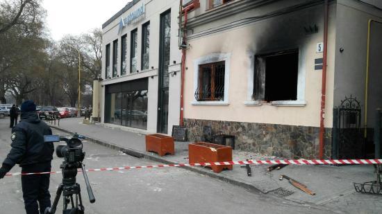 Stratégiai létesítmények felrobbantását tervezték a KMKSZ-székház támadói Kárpátalján