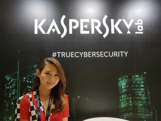 Amerikai nem az orosz Kaspersky Labnak