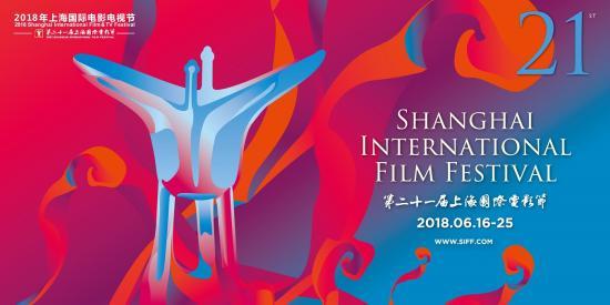 Négy magyar alkotás szerepel a Sanghaji Nemzetközi Filmfesztiválon