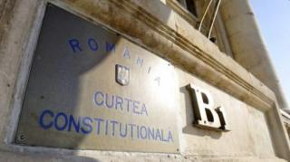 Alkotmányossági óvást emeltek a közigazgatási kódex ellen