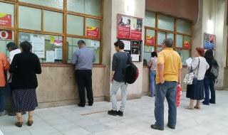 Legkésőbb augusztus végéig tart zárva a Béke téri postahivatal