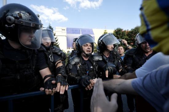 Legfőbb ügyészség: Vasárnapig 291-en tettek feljelentést az augusztus 10-i tüntetésen történtek ügyében