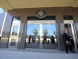 Nagykövetség: az USA kormánya nem kommentálja magánszemélyek véleményét vagy következtetéseit