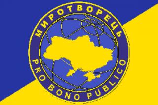 Egy ukrán nacionalista weboldalra ...