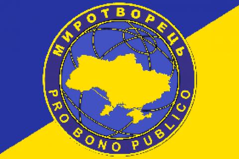 Egy ukrán nacionalista weboldalra feltették magyar állampolgársággal rendelkező kárpátaljaiak adatait