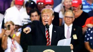 Donald Trump: a kongresszus is részt ...
