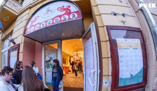 Díjkiosztóval ért véget a XVII. Puck Báb- és Marionettszínházak Nemzetközi Fesztiválja