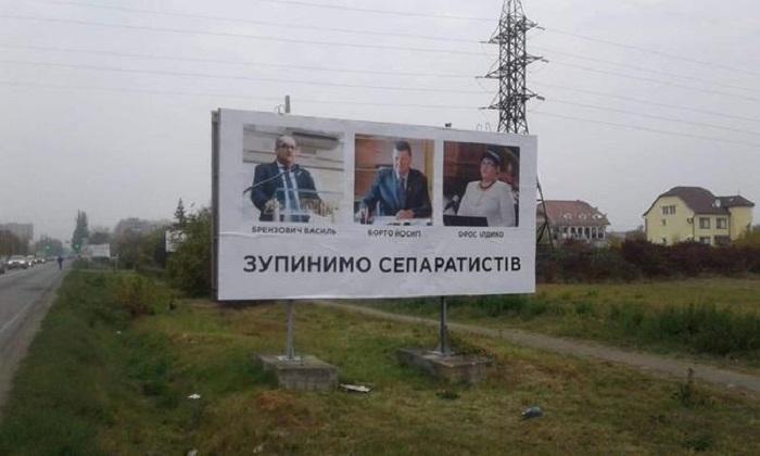Magyarellenes óriásplakátok jelentek meg Kárpátalján
