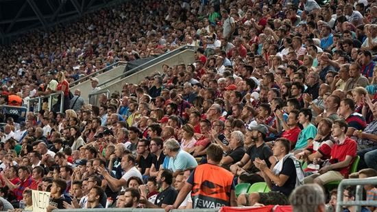 Európa Liga: Újabb Vidi-győzelem reális esélyt teremtene a továbbjutásra