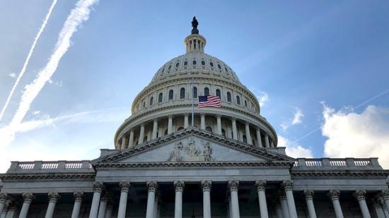 Új korszak következik az amerikai politikai életben