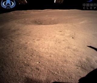 Felvételeket küldött a Hold nem látható oldaláról a Csang'o-4 kínai űrszonda
