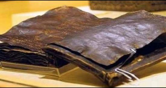 Ezerkétszáz éves bibliát koboztak el csempészektől Törökországban