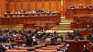 Elfogadta a parlament a költségvetést