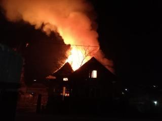 Újabb ház égett le, ezúttal Kajántón
