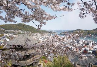 Japánban felfedezni az apró dolgok varázsát