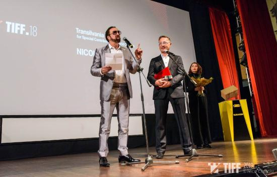 Esőmosta filmfesztivál díszmeghívottakkal, sztárokkal, díjátadóval
