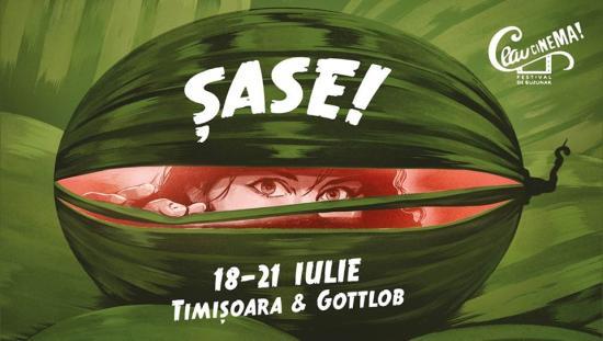 Magyar filmek romániai fesztiválokon