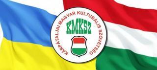 A kárpátaljai magyar képviselőjelöltek elleni újabb provokációra hívta fel a figyelmet a KMKSZ