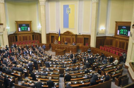 Nem lesz képviselője a kárpátaljai magyarságnak az ukrán parlamentben