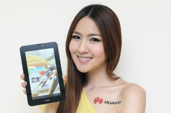 Hivatalosan is bejelentette a Huawei saját fejlesztésű operációs rendszerét