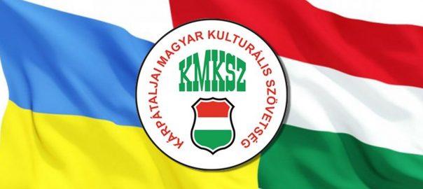 Az ukrajnai változásokra történő felkészülésről tanácskozott a KMKSZ választmánya Beregszászon