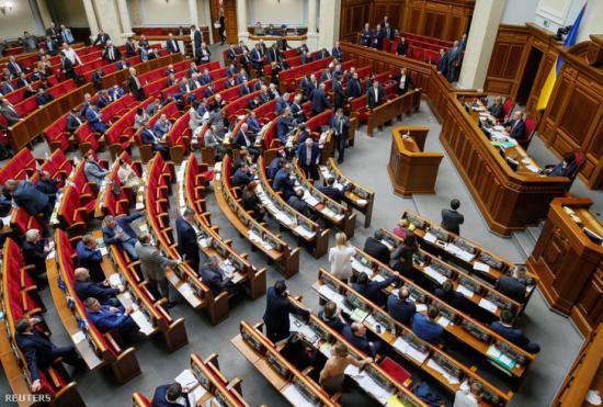 Ukrajnában vizsgálja a nyelvtörvényt a Velencei Bizottság küldöttsége
