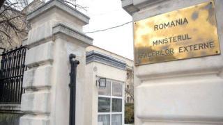 A román külpolitika dilemmái 2020-ban